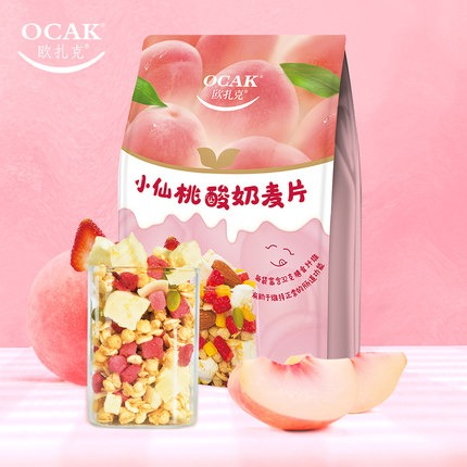 欧扎克小仙桃酸奶麦片