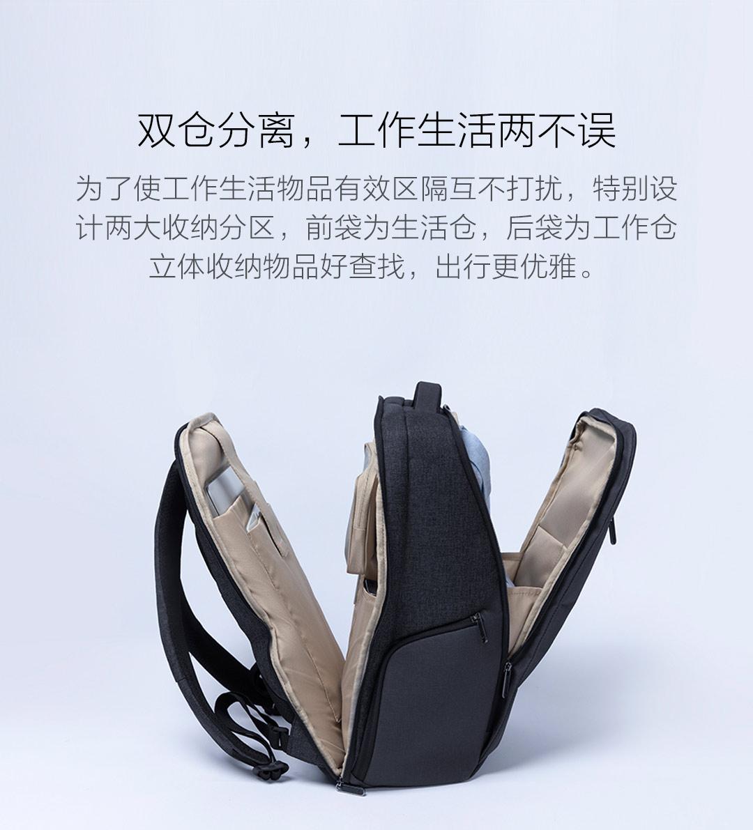 小米商旅多功能双肩包 2