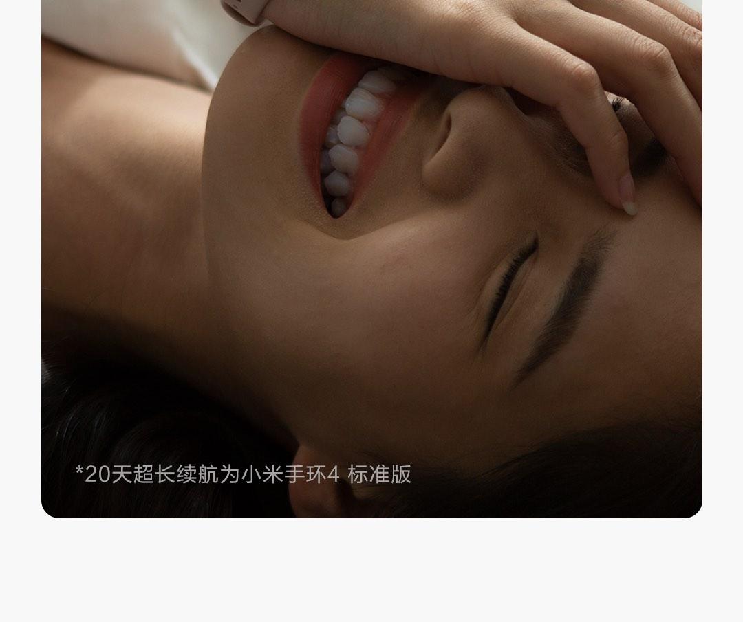 小米手环4 NFC版