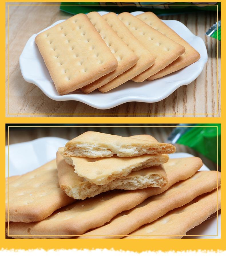 可拉奥牛乳饼干