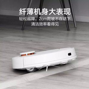 小米米家扫拖一体机器人