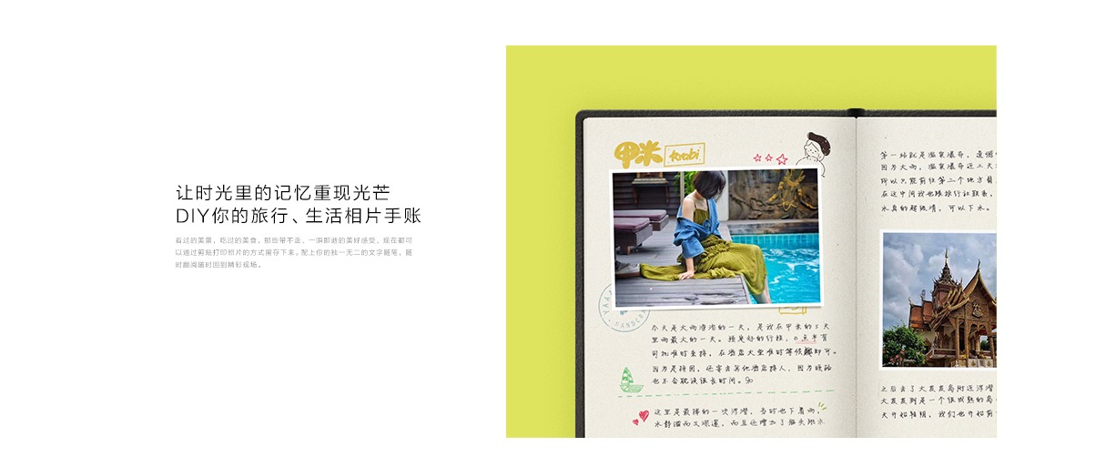 米家照片打印机特惠套装