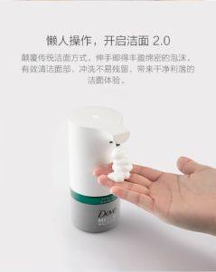 米家自动泡沫洁面机(套装)