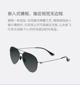 小米米家飞行员太阳镜Pro