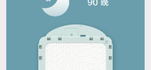 小米米家驱蚊器