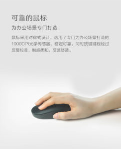 米物无线键鼠套装