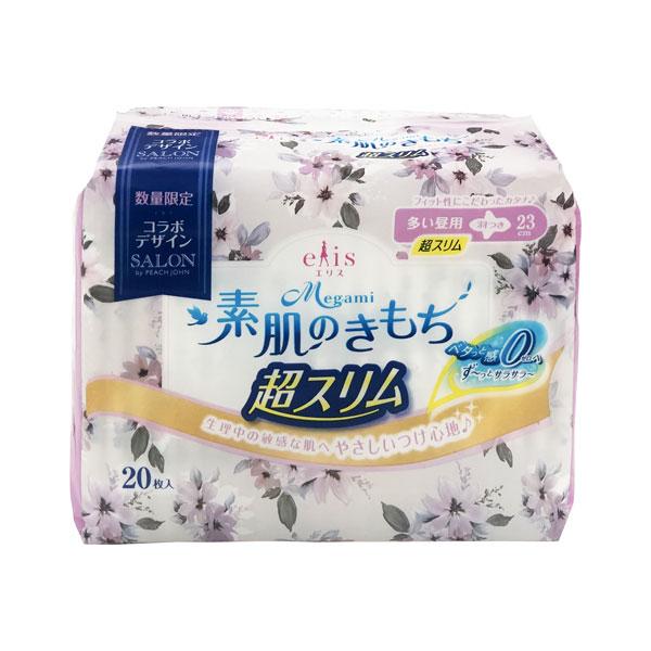 奇妙—Elis怡丽 • 超薄日用量多护翼卫生棉23cm