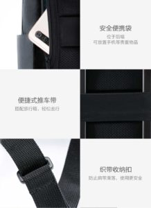 小米经典商务双肩包2