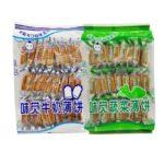 【AJI • 味觉薄饼】300g香浓薄脆小饼干零食   轻薄香脆   甄选上料   自然好味 - 牛奶薄饼/蔬菜薄