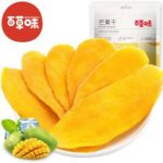 【百草味 • 芒果干】来自越南,柬埔寨的人气芒果制作而成