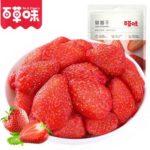 【百草味 • 草莓干】来自山东半岛的优质草莓