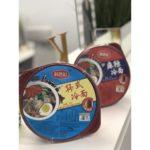【韩恩彩 • 麻辣冷面/韩式冷面】里面真的有蛋