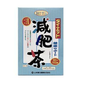 山本汉方 无咖啡因减肥茶
