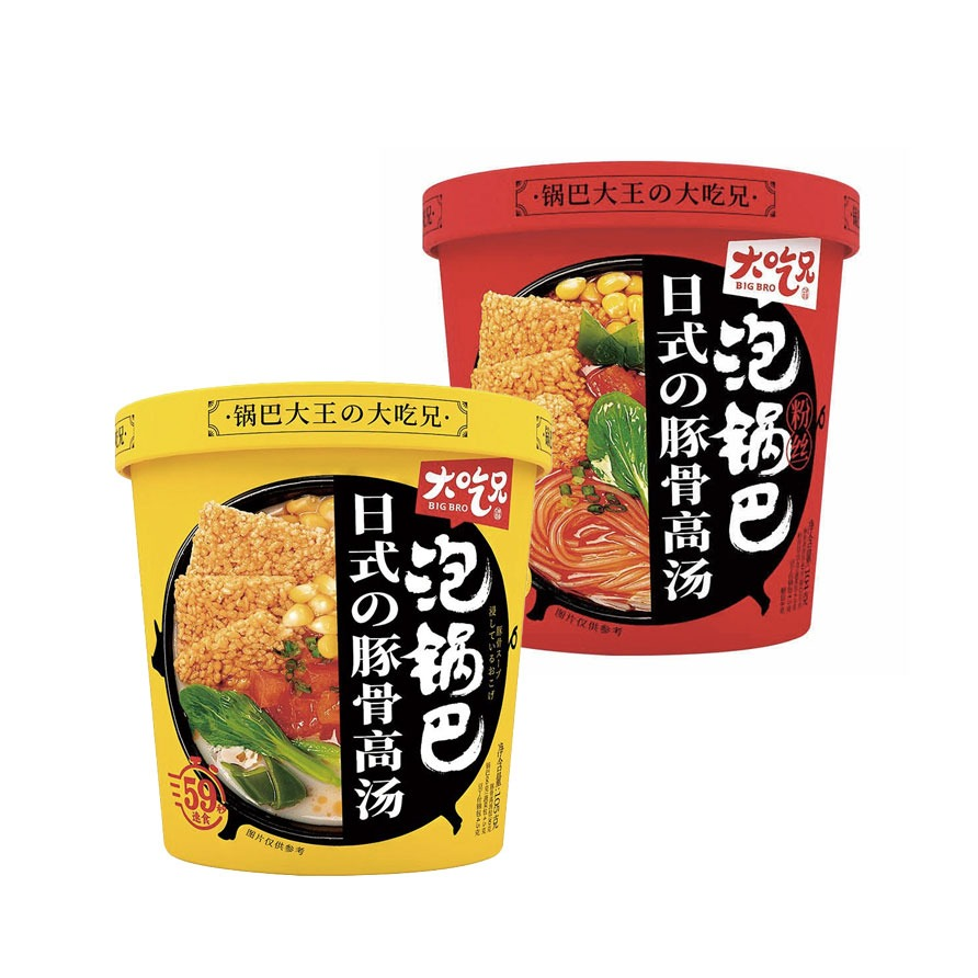大吃兄 日式豚骨高汤泡锅巴