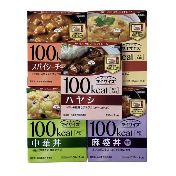 大塚食品 低卡100kcal微波速食