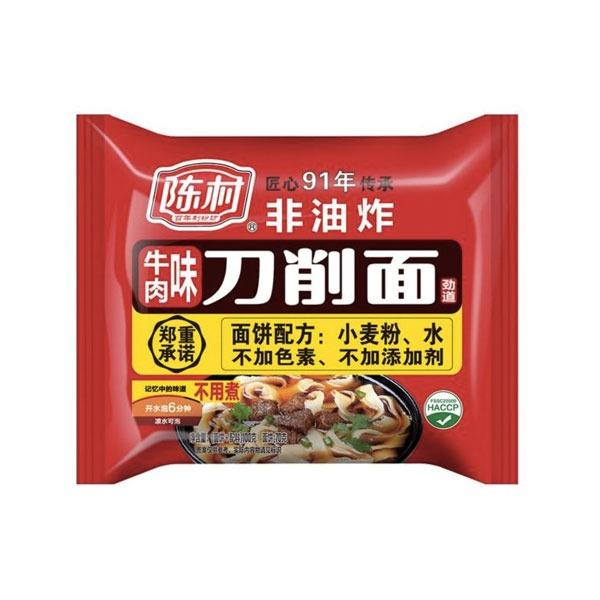 陈村 牛肉味刀削面