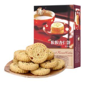 十月初五迷你粒粒杏仁饼