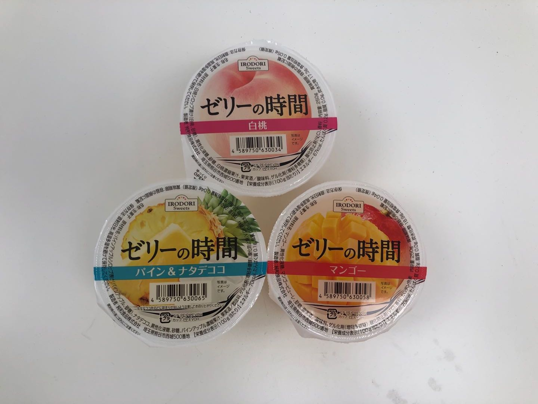 IRODORI综合果冻时间