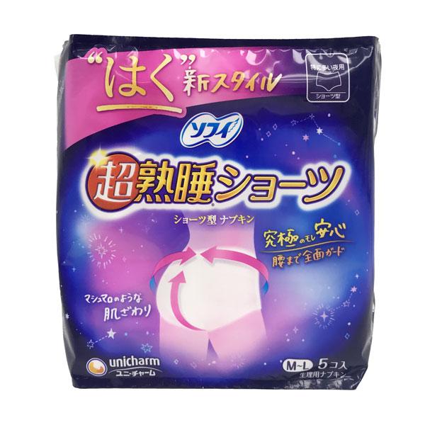 苏菲-超熟睡夜用量多安心裤