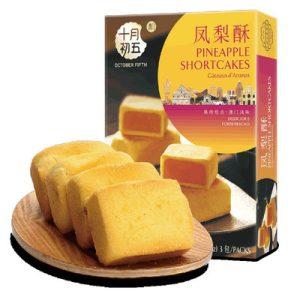 product_奇妙_十月初五凤梨酥