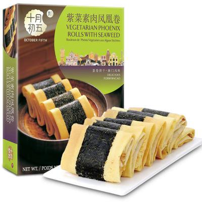 product_奇妙_十月初五紫菜素肉凤凰卷