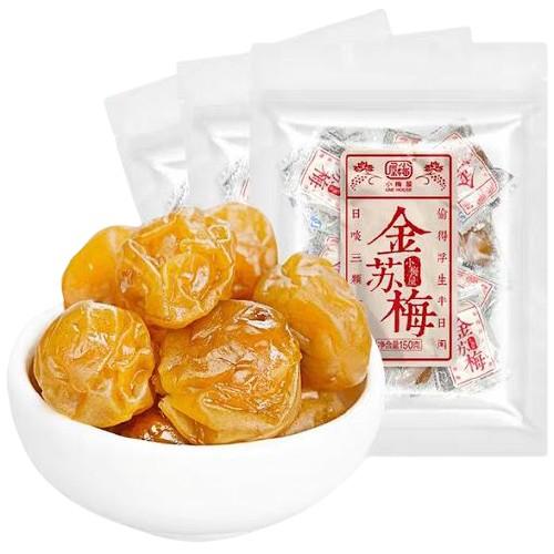 product_奇妙_小梅屋金苏梅