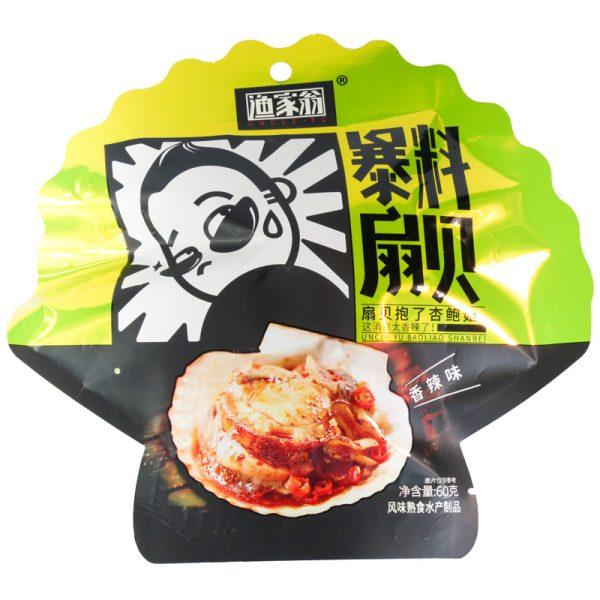 product_奇妙_渔家翁爆料扇贝