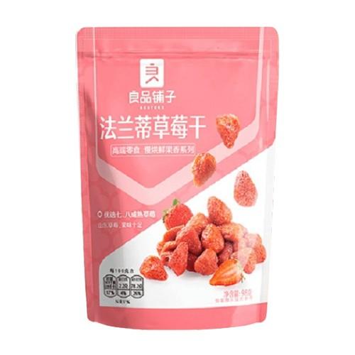 product_奇妙_良品铺子法兰蒂草莓干