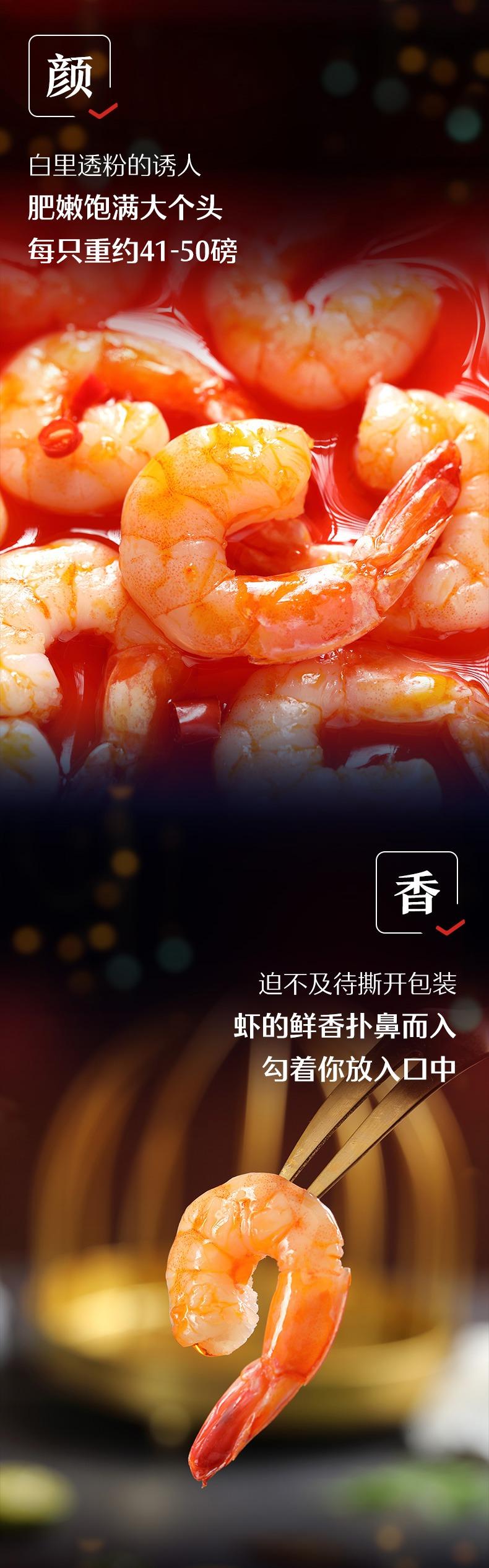 奇妙 -【良品铺子 • 对对虾】55g 香辣味 香辣鲜爽 | 刺激味蕾