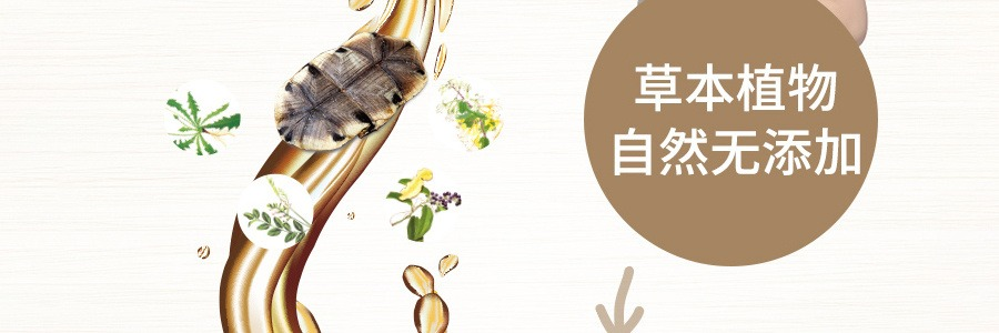 奇妙 -【生和堂 • 唧唧龟苓爽】 特浓蜂蜜/秋梨蜂蜜 5袋入(5*253g)