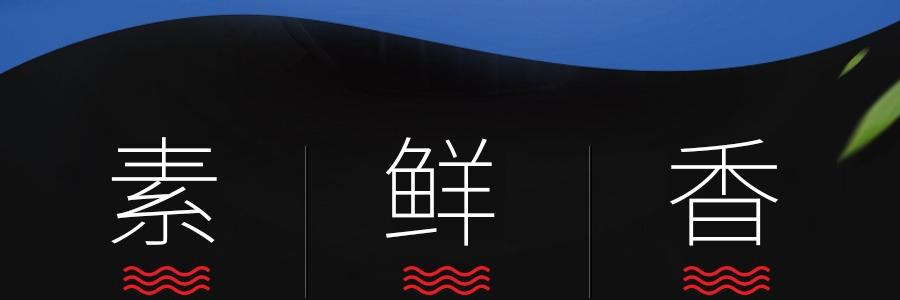 海底捞小火锅