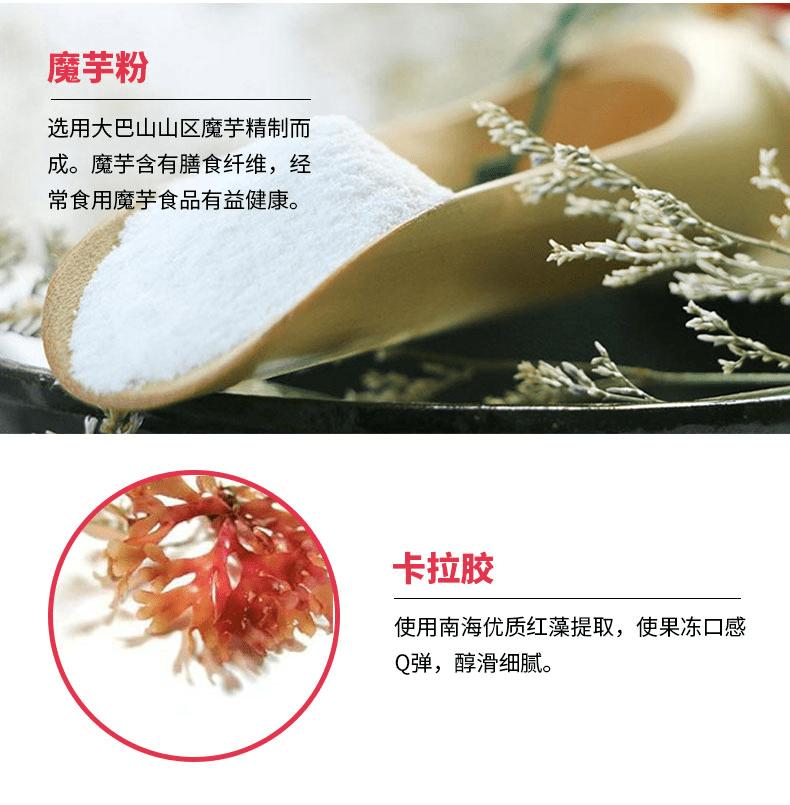 喜之郎果肉果冻