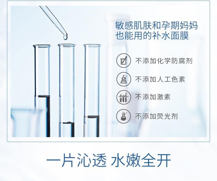 JMsolution水滋养水盈玻尿酸面膜