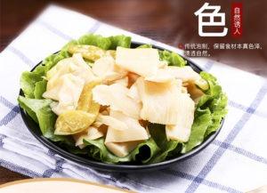 百草味泡椒脆笋