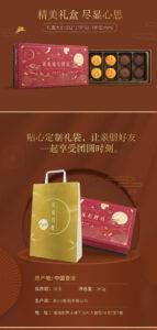 香港美心流心四式