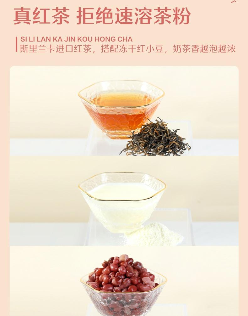 良品铺子港式奶茶/乌龙奶茶