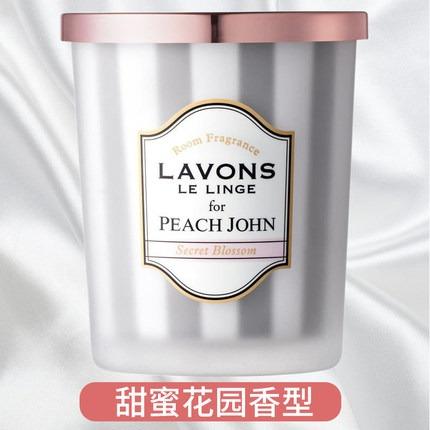 LAVONS固体香薰