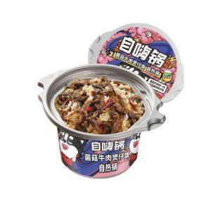 自嗨锅 菌菇牛肉