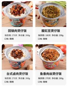 奇妙-【 自嗨锅 • 煲仔饭】245g 雪菜扣肉   广式香肠   川味腊肠   菌菇牛肉
