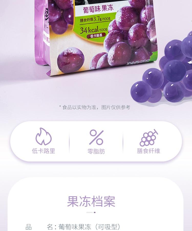 Tarami蒟蒻魔芋果汁吸吸果冻