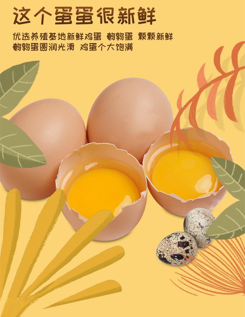 百草味虎皮萌蛋