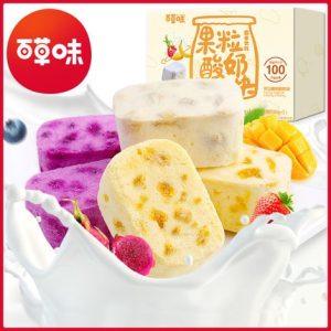 百草味酸奶果粒块