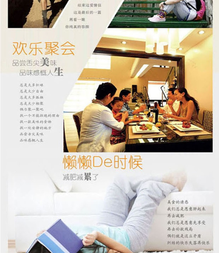 product_奇妙_小飞燕铁板/爆香鱿鱼