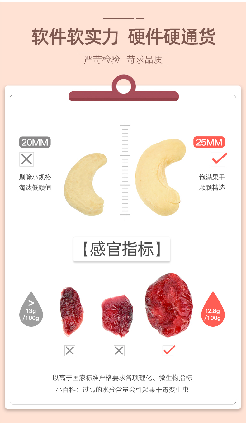 欧扎克50%水果坚果麦片