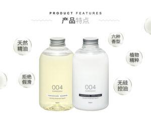 TAMANOHADA/玉肌无硅洗护套装