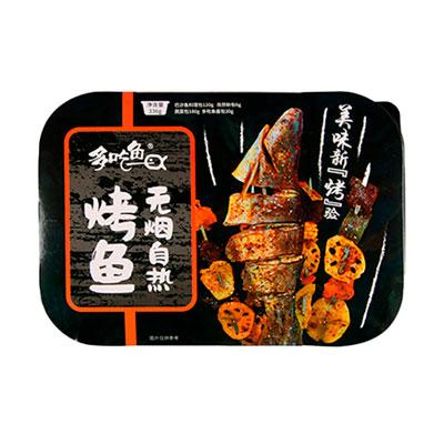 多吃鱼-无烟自热封面