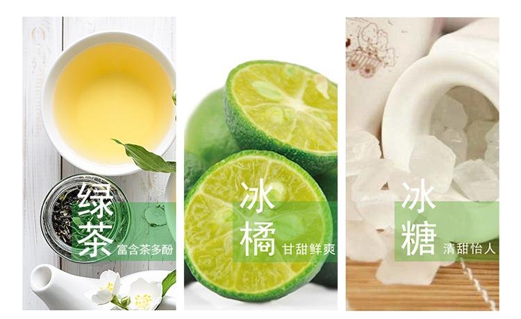 奇妙-康师傅冰橘绿茶04