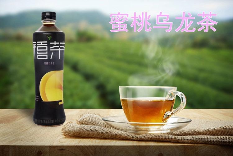 奇妙-禧茶