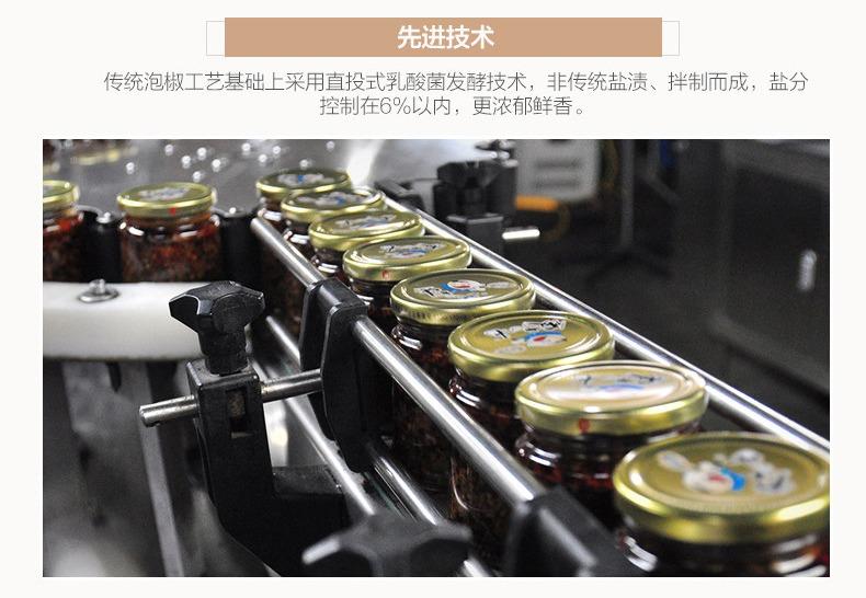 奇妙-高福记饭扫光野蕨菜