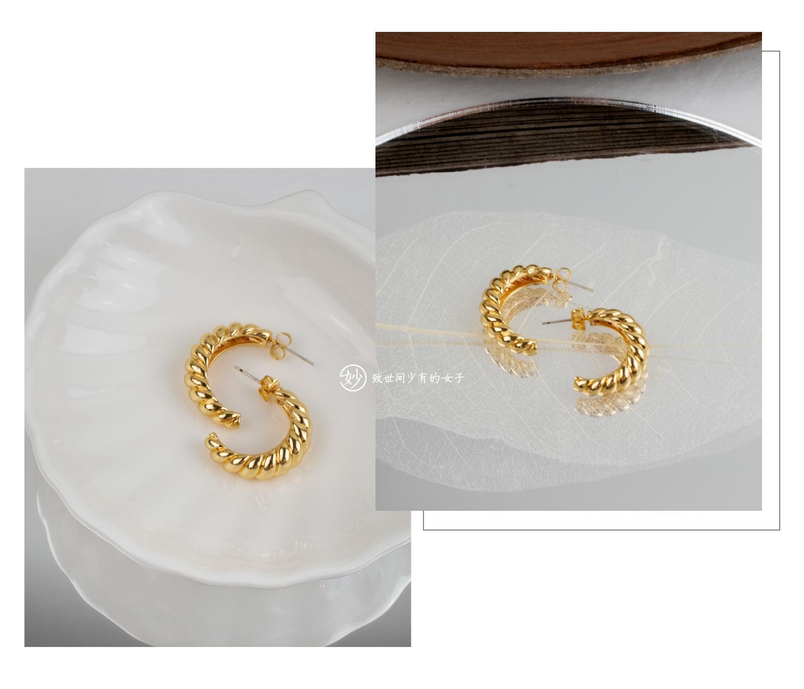 妙可颂牛角面包耳环自制款麻花耳钉法式造型必备单品